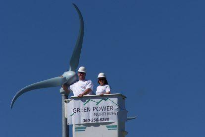 windmill 132